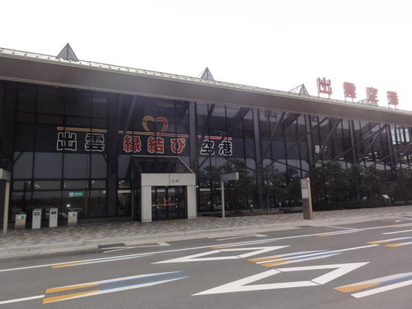 8:35 Aéroport d'Izumo Enmusubi