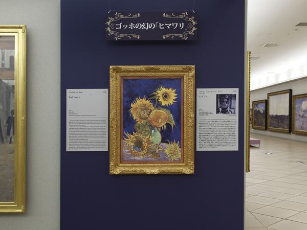 Otsuka Museum of Art_3