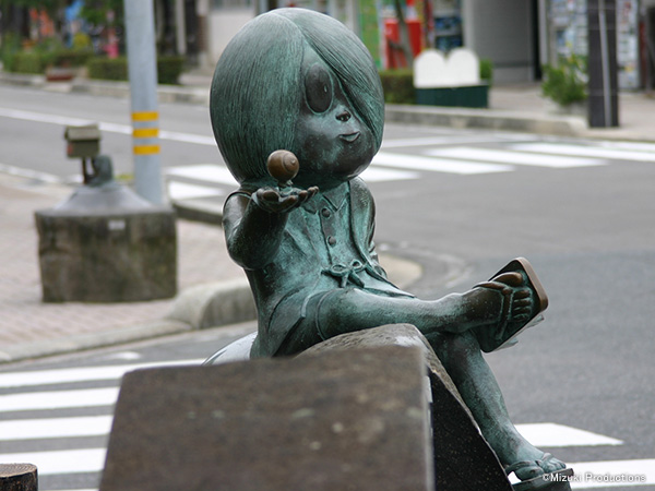 Ruta de Mizuki Shigeru y su Museo Conmemorativo