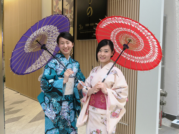 일본 전통의상 갤러리