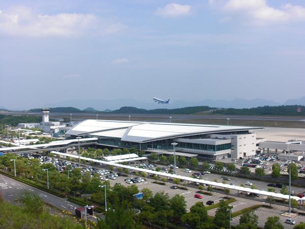 Flughafen Hiroshima