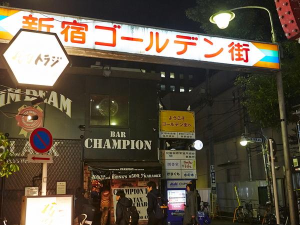 Shinjuku Golden Gai_1