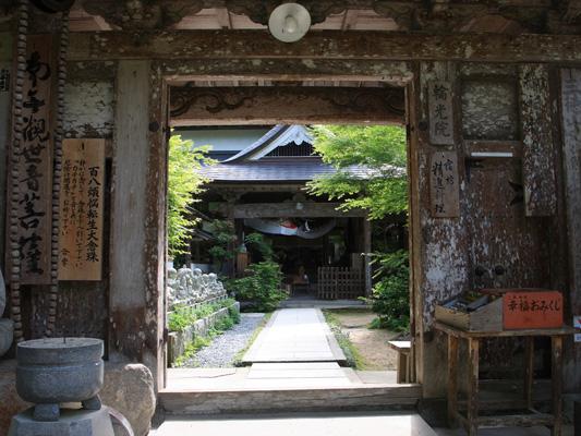 Mitokusan Sanbutsuji Temple_4