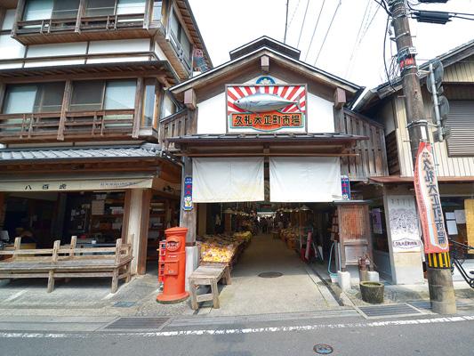Walking the town of Nakatosa_2
