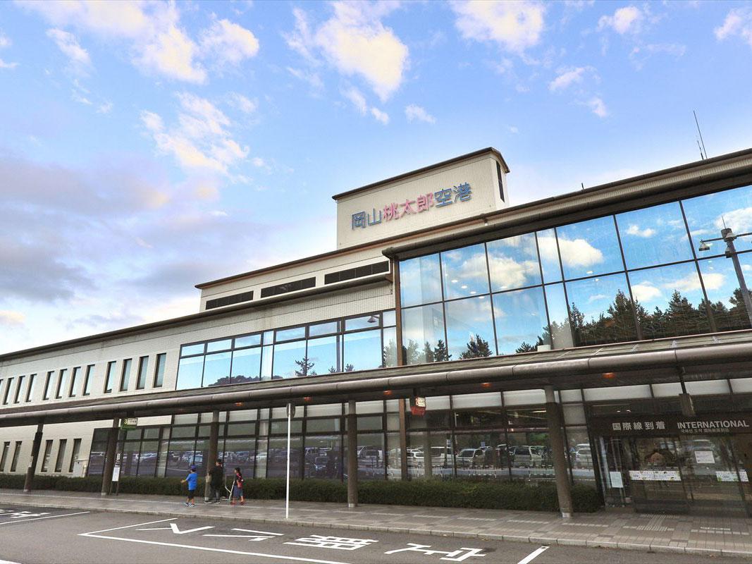 Aeropuerto de Okayama Momotaro