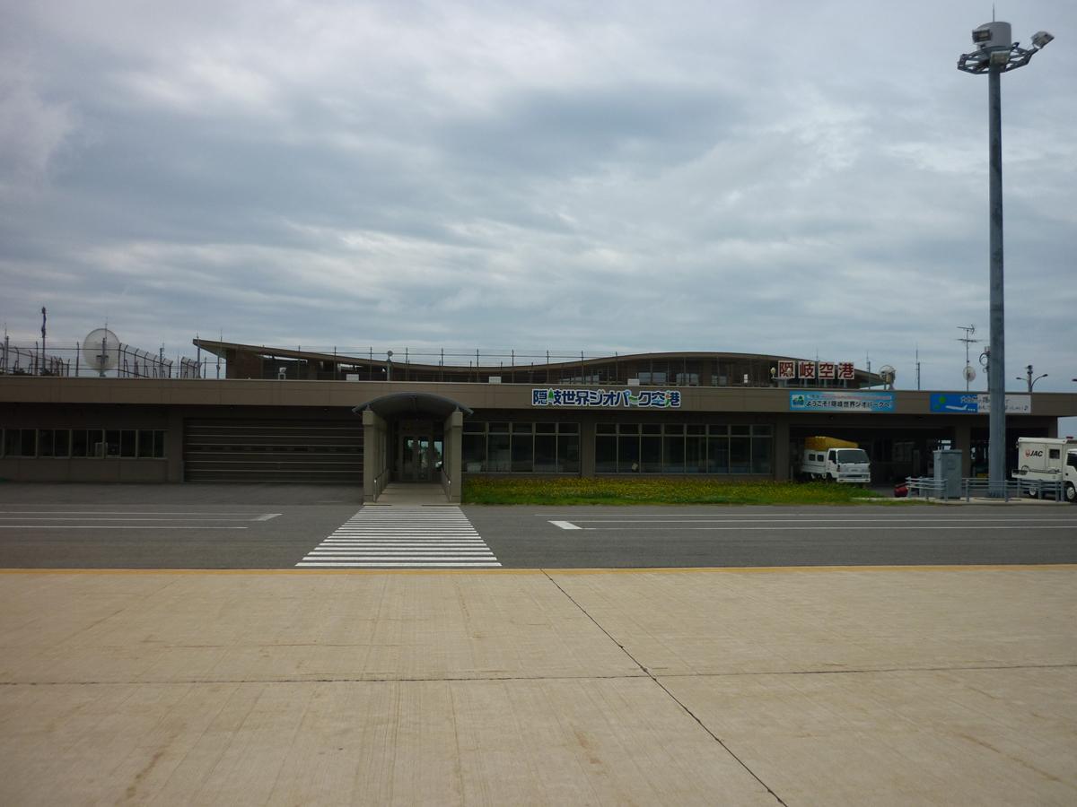 Oki Islands Global Geopark Airport_2