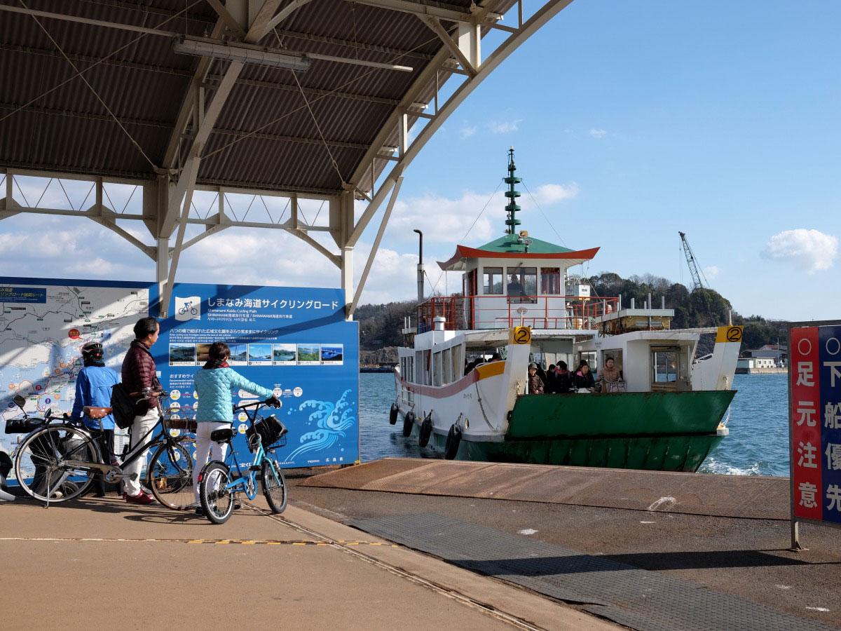 Radfahren auf dem Shimanami Kaido