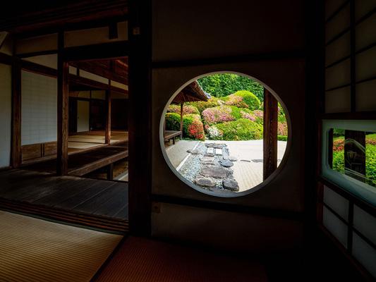 Raikyu-ji Garden_2