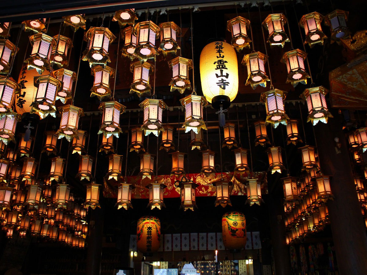 Ryozen-ji, the first temple of the pilgrimage circuit_3