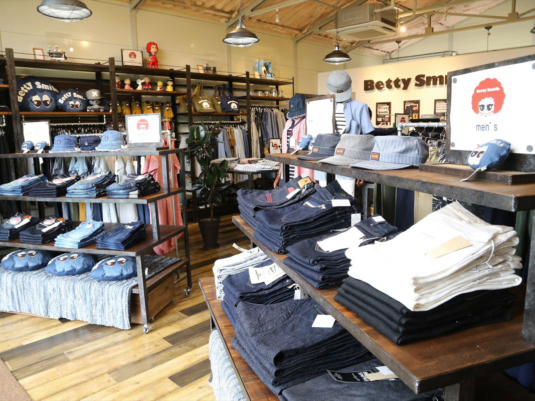 Betty Smith Jeans Museum_4