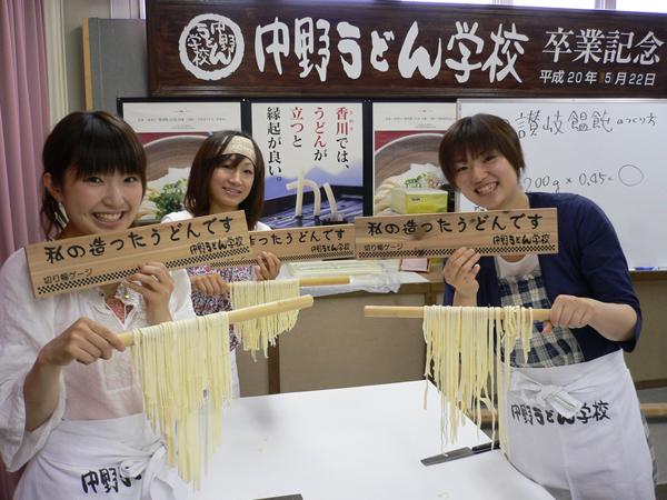 Nakano Udon School_3