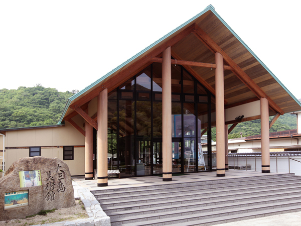 Omishima Museum of Art_1