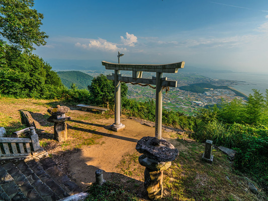 Santuario Sintoísta Takaya