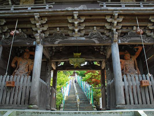 Daishoin Temple_2