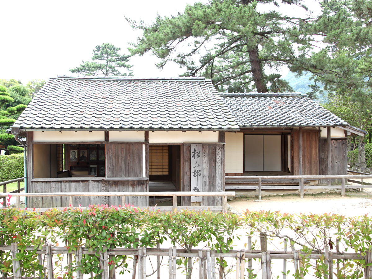 World Heritage Sites: Hagi Castle Town and the Shokasonjuku Academy_2
