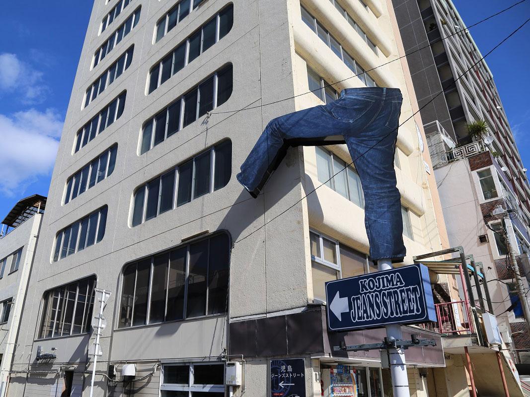 Kojima Jeans Street_3