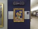 Musée d'art international Otsuka_3