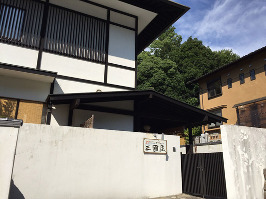 Miyajima Guest House Mikuniya_1