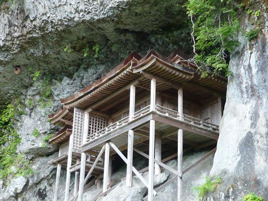 วัดซันบุทสึจิ ภูเขามิโตะขุ _1