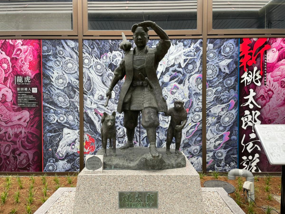 오카야마 공항_2