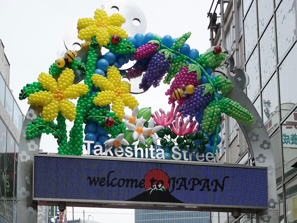 Harajuku Takeshita Street_4
