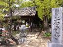 Ishite-ji Temple_1