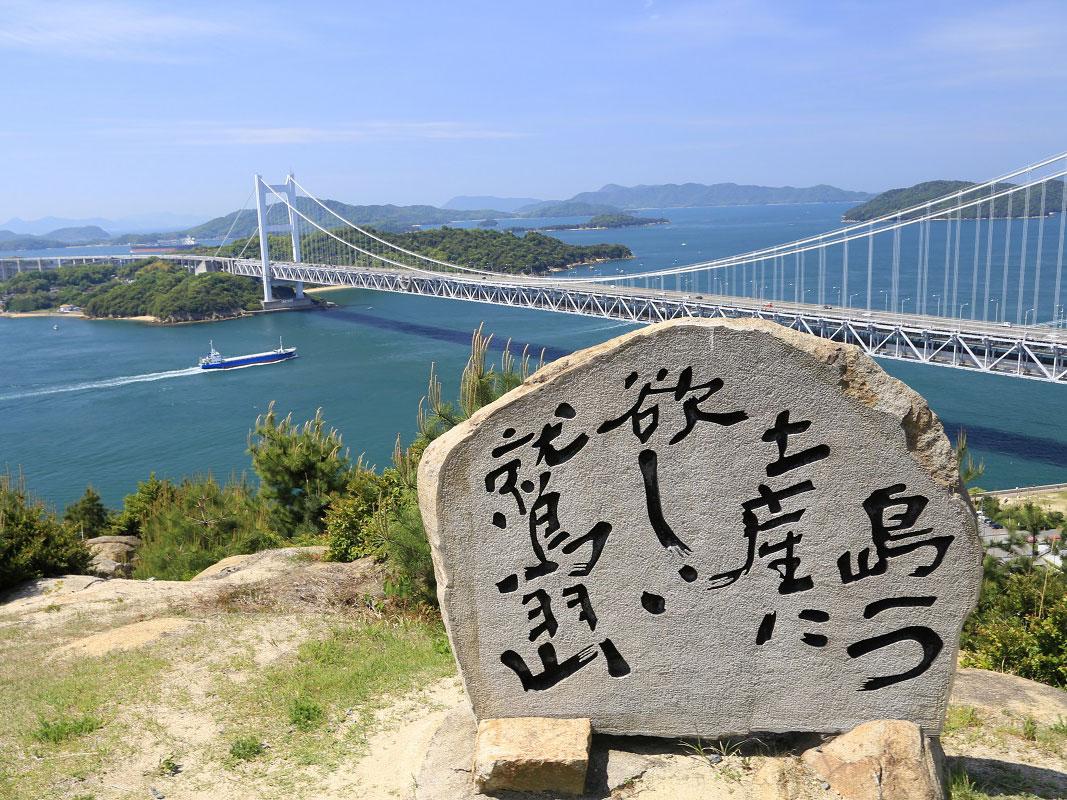 Mirador del monte Washuzan (Gran puente de Seto)_4
