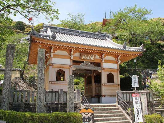 Yakuo-ji Temple_2